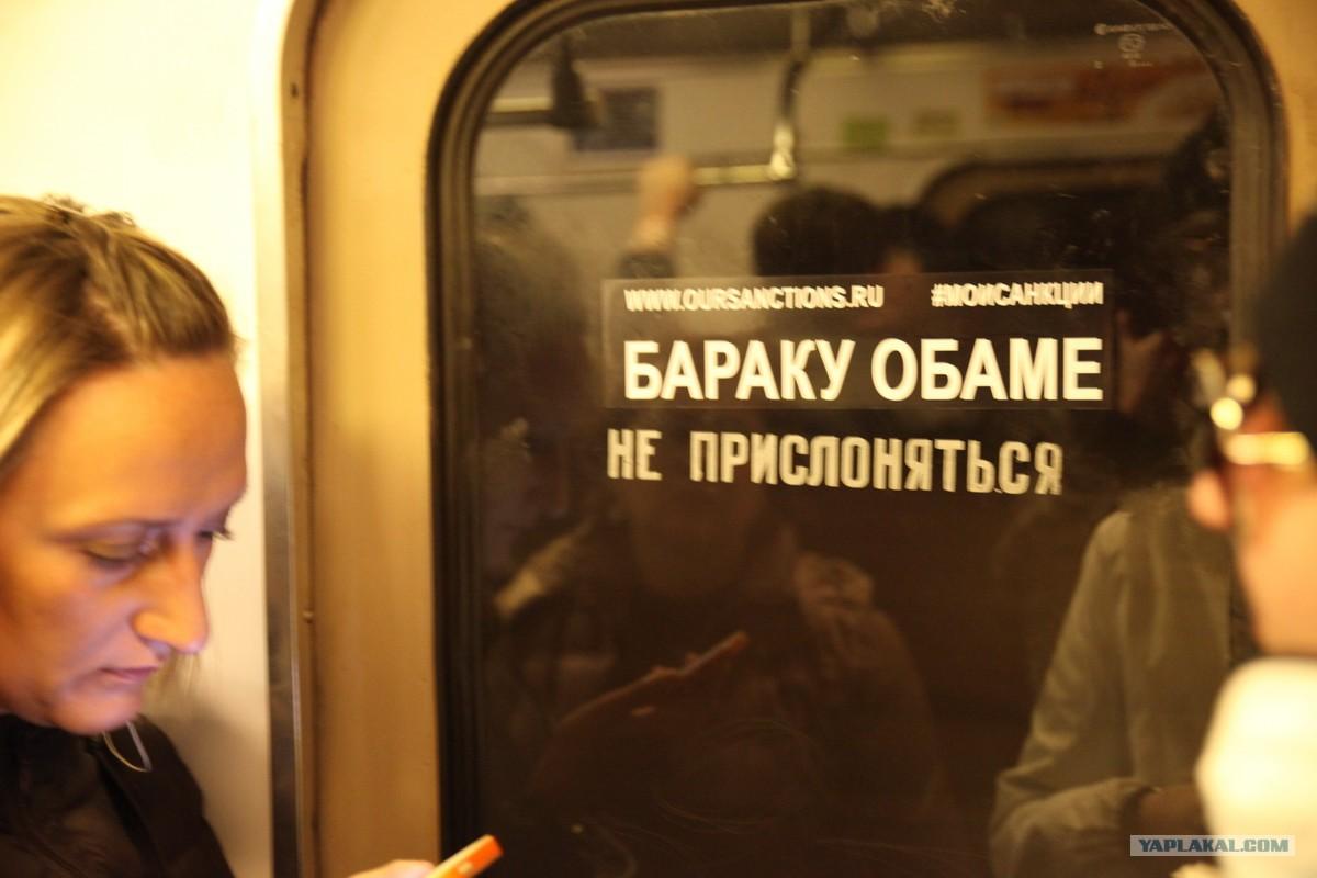 50 фактов о московском метро: