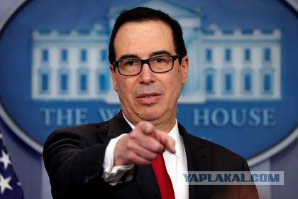 США подвели под санкции 96 олигархов и 114 чиновников высшего ранга