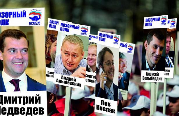 Позорный полк: коммунисты пройдут поЕкатеринбургу сфото депутатов, поддержавших пенсионную реформу.