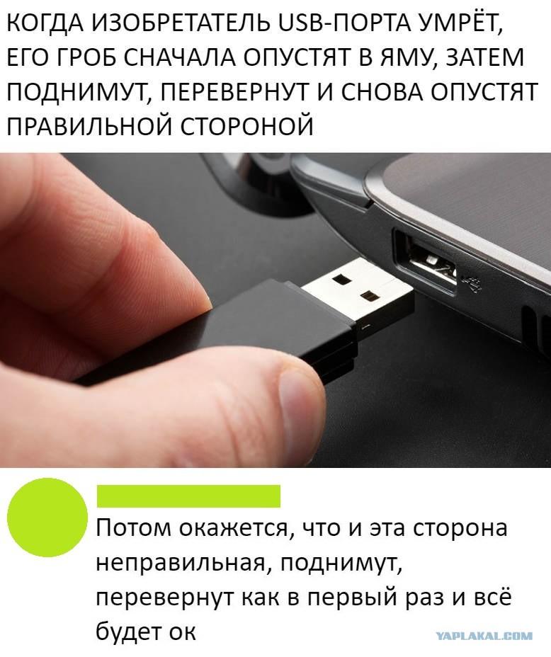 http://s00.yaplakal.com/pics/pics_original/5/8/9/12854985.jpg
