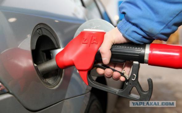 Бензин уходит в отрыв