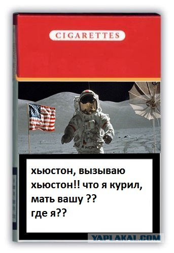 """Табачные компании изобрели новые сигареты, призванные уменьшить вред здоровью, - """"Новое время"""" - Цензор.НЕТ 9357"""