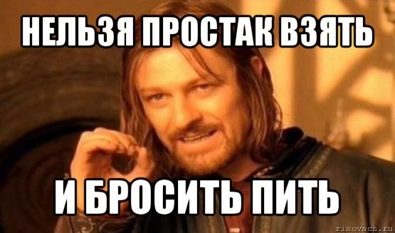 Клиника на пархоменко в уфе лечение алкоголизма