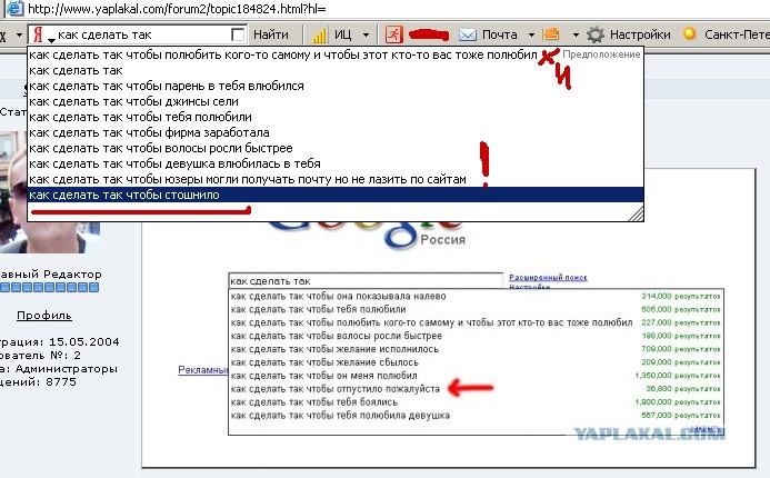 Как сделать меняющиеся картинки на сайте html