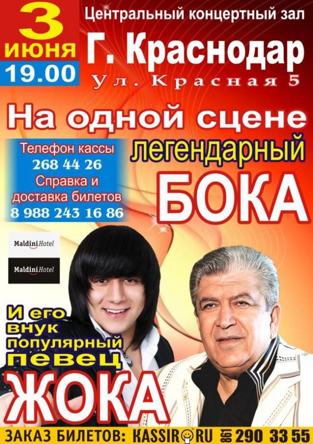 http://s00.yaplakal.com/pics/pics_original/5/9/2/11619295.jpg