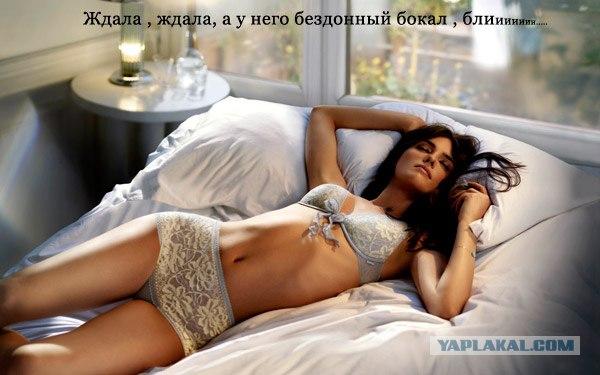 фото девушек в постели поло прозрачном белье