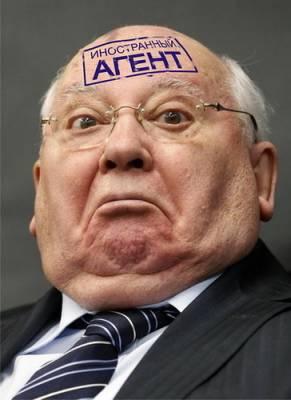 Горбачев продает дом в Баварских Альпах за €7 млн