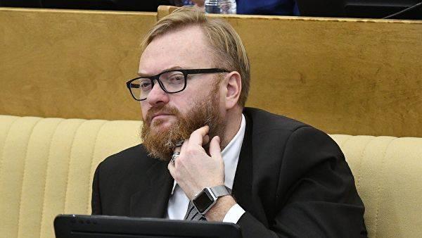 В Петербурге избили депутата Госдумы Виталия Милонова.