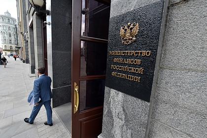 С россиян захотели собрать побольше налогов и штрафов