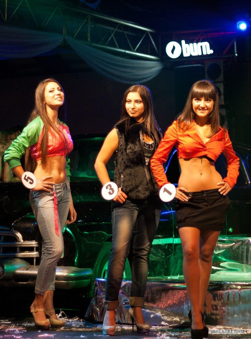 Фото конкурсов из ночного клуба 4 фотография