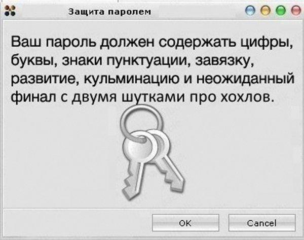 http://s00.yaplakal.com/pics/pics_original/5/9/5/12301595.jpg