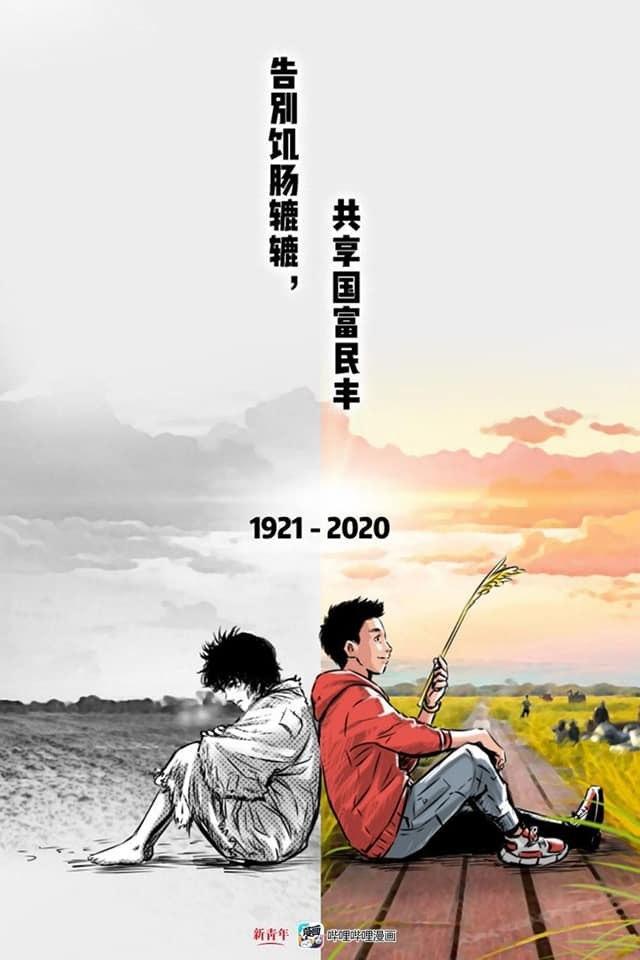 Плакаты к 99-летию КПК