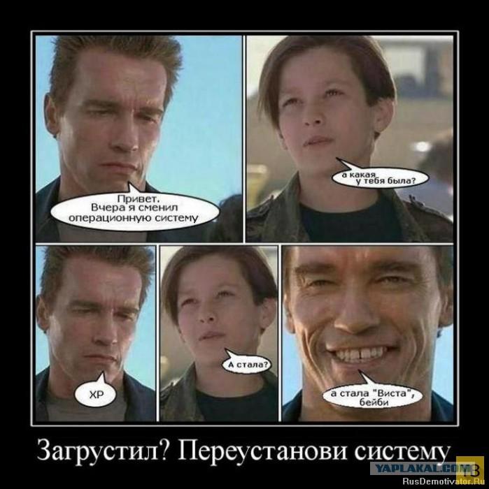 http://s00.yaplakal.com/pics/pics_original/5/9/6/3493695.jpg
