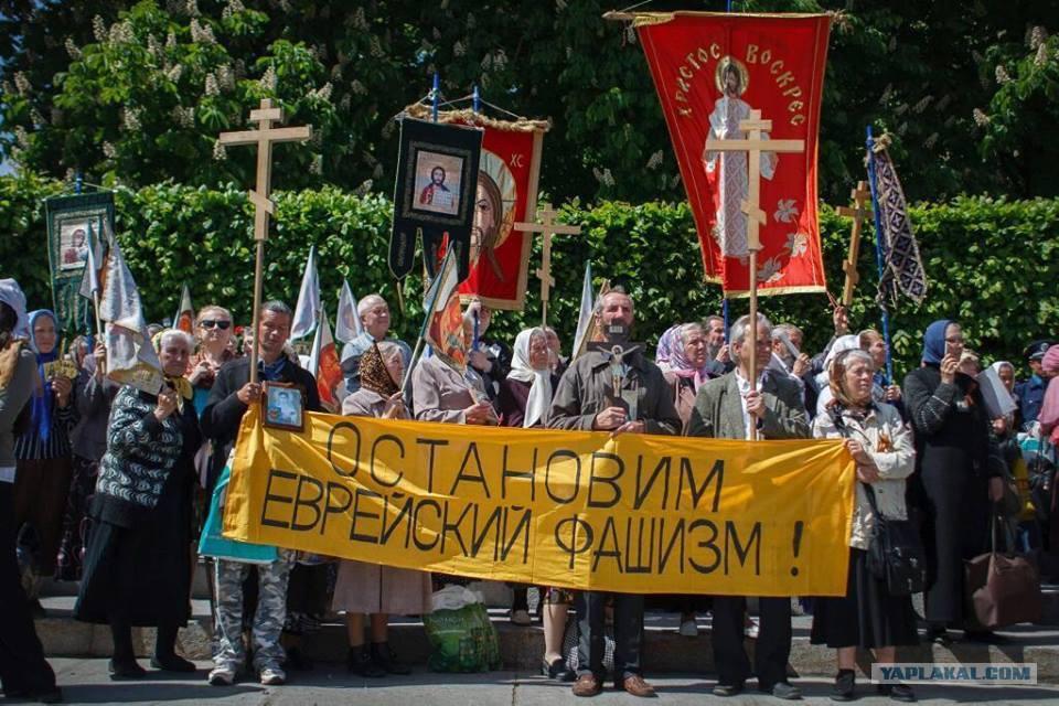 Активисты не пустили крестный ход УПЦ МП в Житомир - Цензор.НЕТ 935