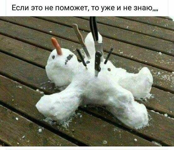 http://s00.yaplakal.com/pics/pics_original/5/9/8/11239895.jpg