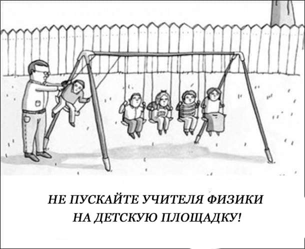 http://s00.yaplakal.com/pics/pics_original/5/9/8/13673895.jpg