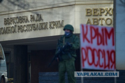 Бюджет Крыма будет увеличен в два раза