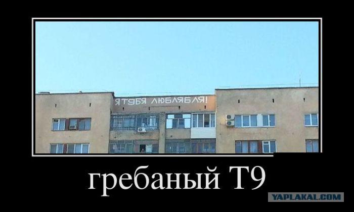 русскине сучки: