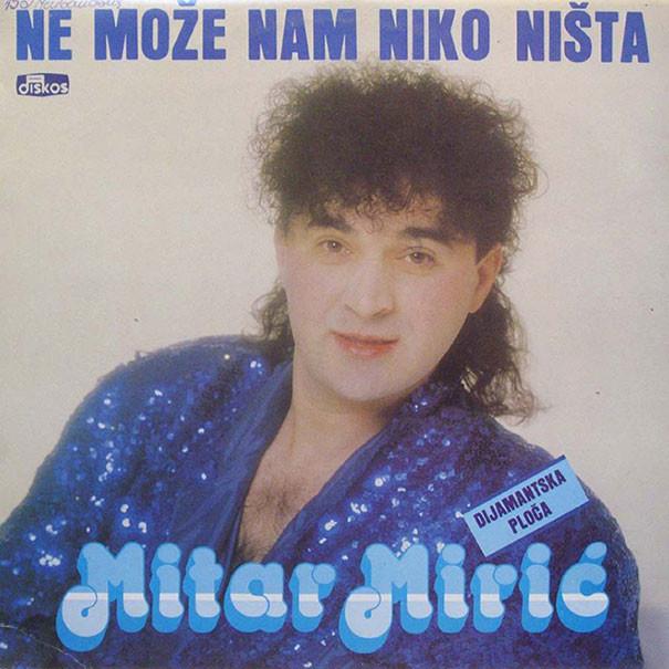 Обложки югославских пластинок