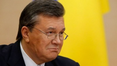 Против Виктора Януковича завели уголовное дело