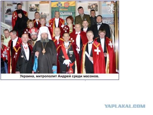 http://s00.yaplakal.com/pics/pics_original/6/0/0/2406006.jpg