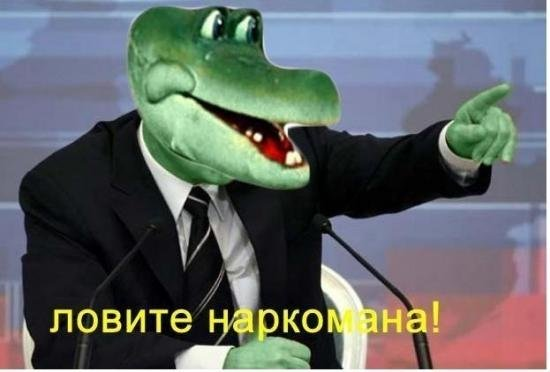 http://s00.yaplakal.com/pics/pics_original/6/0/0/2741006.jpg
