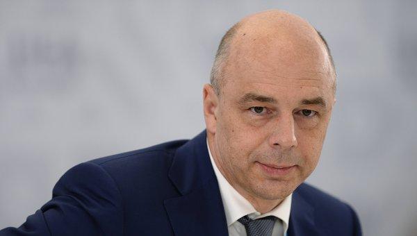 Антон Силуанов: нужно снизить налоговую нагрузку на бизнес и усилить нагрузку на население