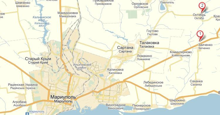 Мариуполь,обстрел города,блокпост,ополченцы днр,ато на востоке украины