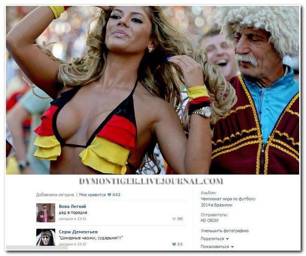 """""""Комментарии из соцсетей"""" за 20-07-2014"""