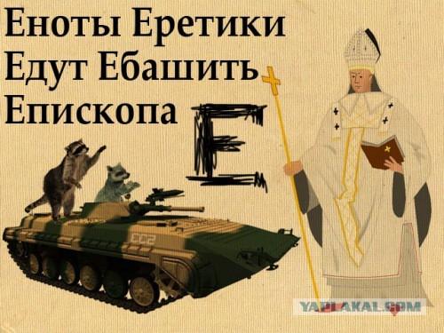 Детектор медіа Watchdog українських ЗМІ