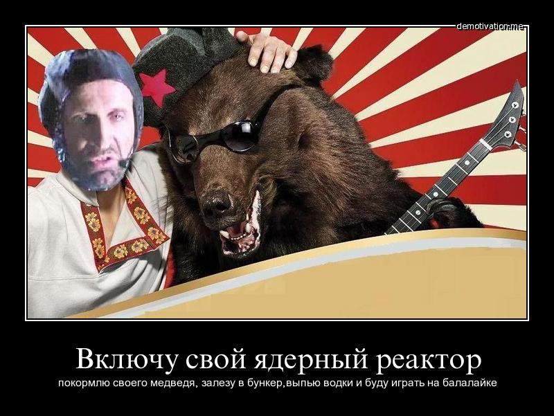 РФ займет максимально жесткую позицию в случае отказа Украины платить по долгам, - Медведев - Цензор.НЕТ 4006