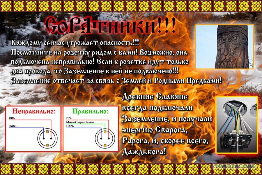 http://s00.yaplakal.com/pics/pics_original/6/0/2/7912206.jpg