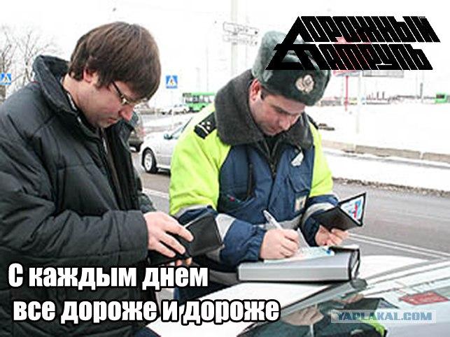 фото железнодорожников...