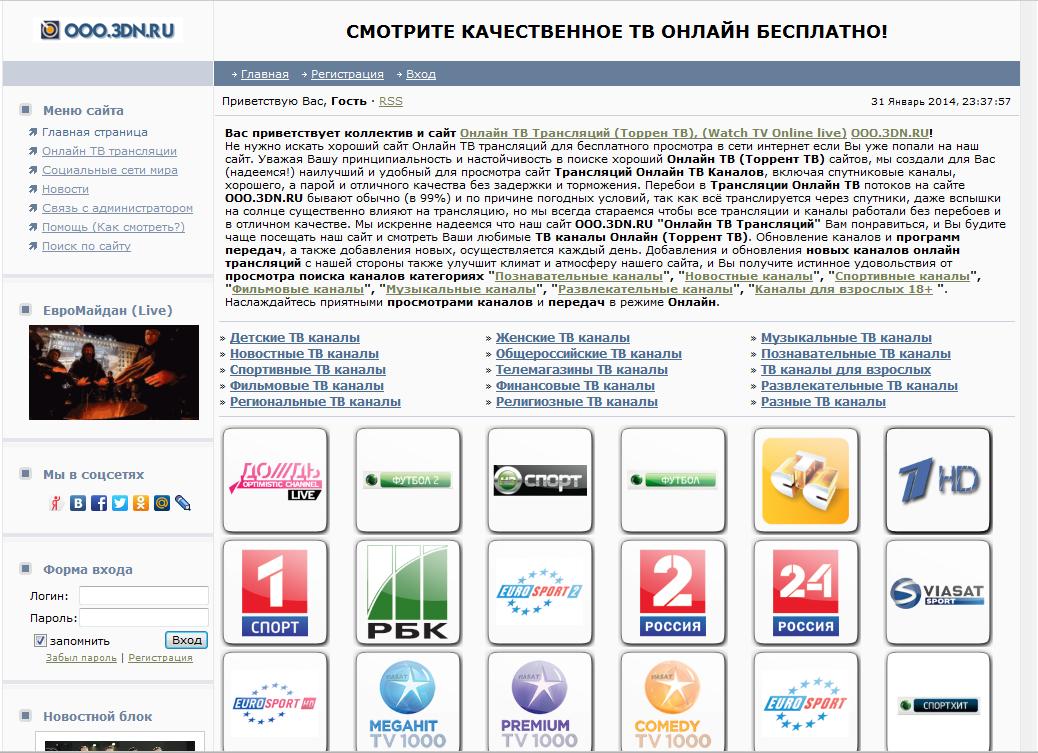 iptv и в�якоев�я�е�кое п�о smarttv ЯПлакал�
