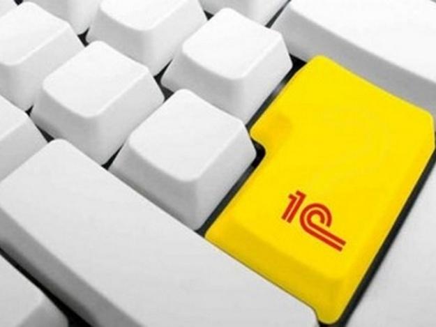 Заблокировали счета дистрибьютора продуктов «1С: Предприятие»