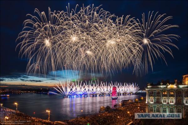 алые паруса в санкт-петербурге 2016 материал: Сбив