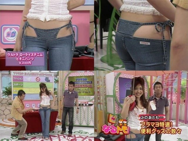 Сейчас в Японии так модно