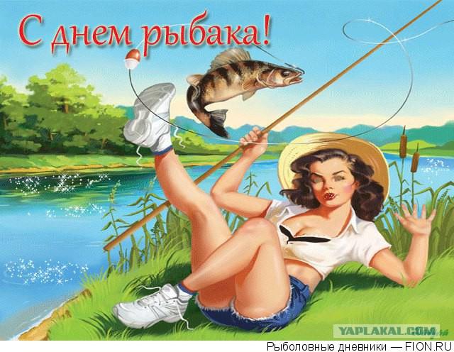 поздравление в стихах ко дню рыбака