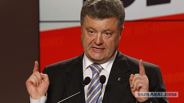 Порошенко опять пообещал вернуть Крым