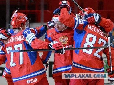 Россия-Словакия 6:2 Россия Чемпион Мира
