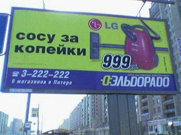 reklamnie-roliki-seksistskoy-reklami