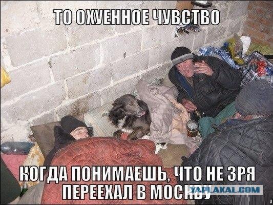 """""""Как выжить в городе, не имея ни гроша за душой"""""""