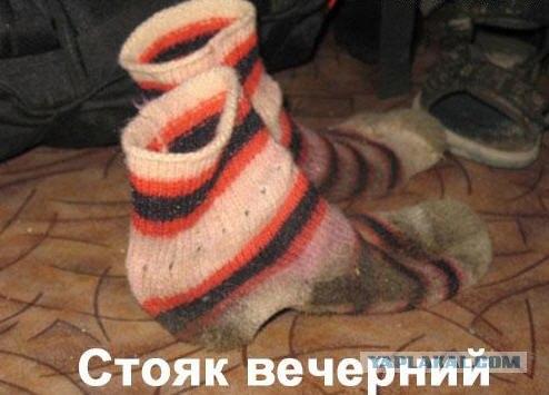nyuhat-noski-zhenshin-foto
