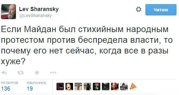 """Минэнерго намерено активизировать борьбу за контроль над """"Укрнафтой"""" после 26 мая, - Демчишин - Цензор.НЕТ 6618"""