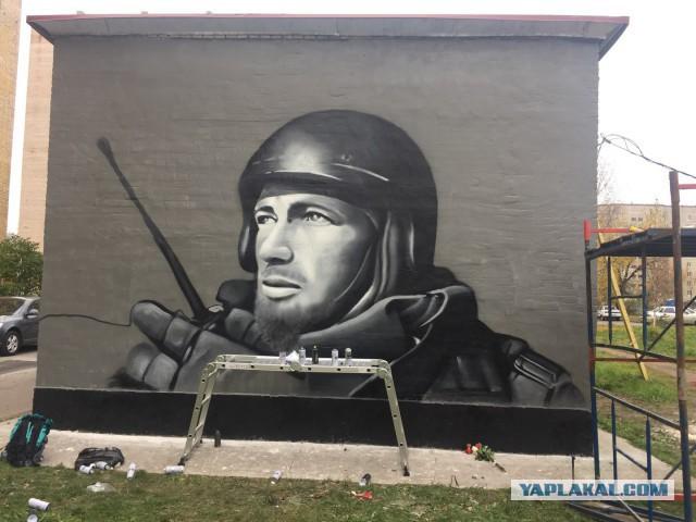 В Петербурге появилось масштабное граффити с портретом Моторолы