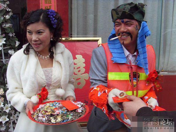 Китайская свадьба и модный жених