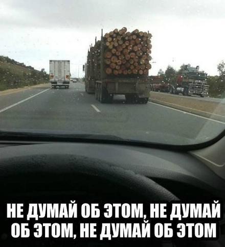 Подборка смешных картинок :)