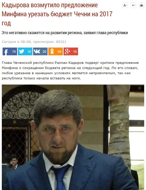 Около половины россиян готовы работать за зарплату «в конверте»