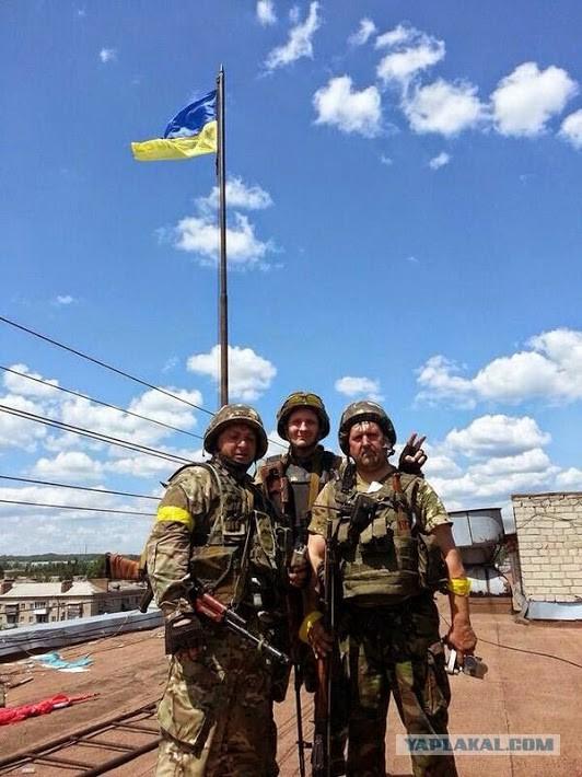 Украинская армия в Славянске