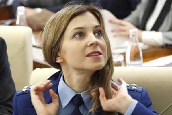 В сети собирают подписи под петицию отправить Поклонскую на принудительную психиатрическую экспертизу
